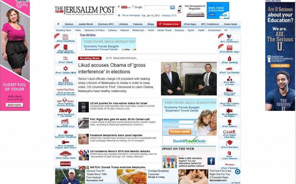 JPost homepage
