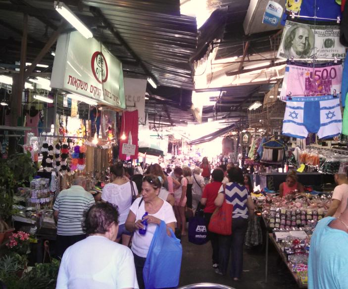 (Carmel Market Tel Aviv)