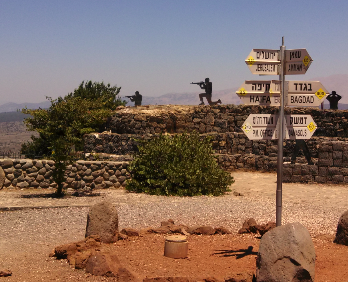 Golan Heights Cafe Anan - Cut Out Soldiers