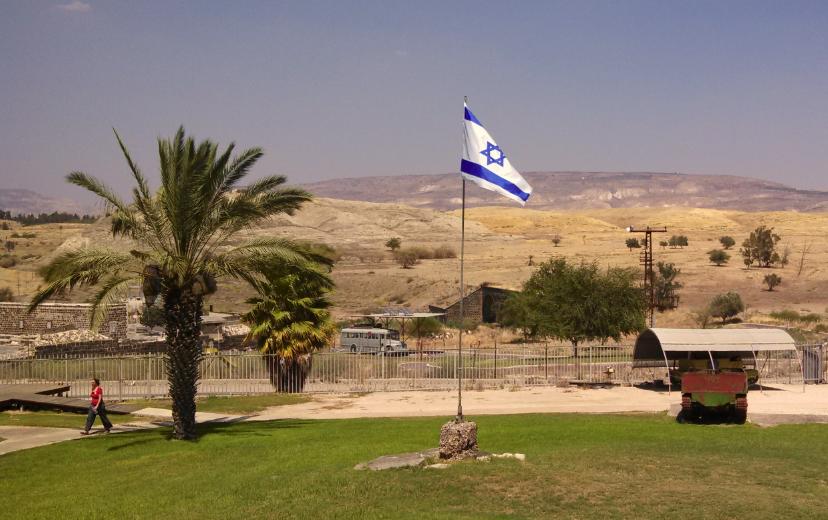 (Kibbutz Gesher, Israel)