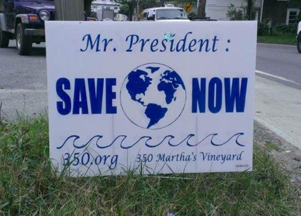 Sign - Martha's Vineyard - Save Now