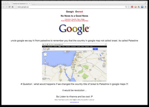 google-palestine2