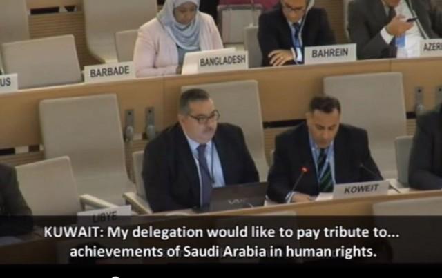 HRC Kuwait comments Saudi Arabia