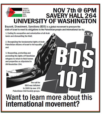 BDS Poster U Washington