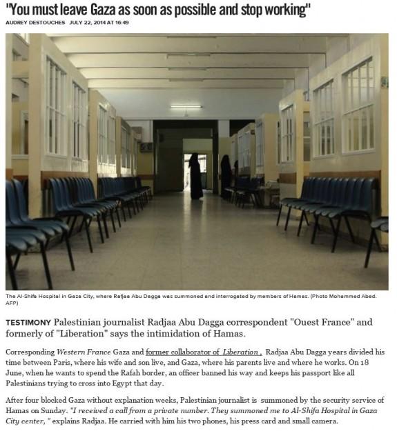 Liberation Magazine You must leave Gaza Shifa Hospital