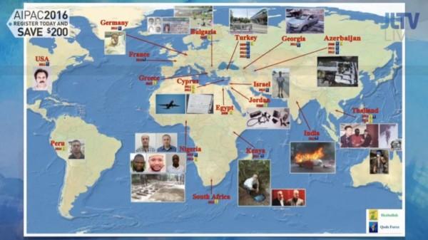 Netanyahu AIPAC Map Iran Terror