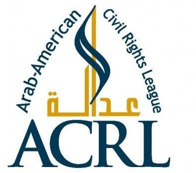 Arab American Civil Rights League Logo