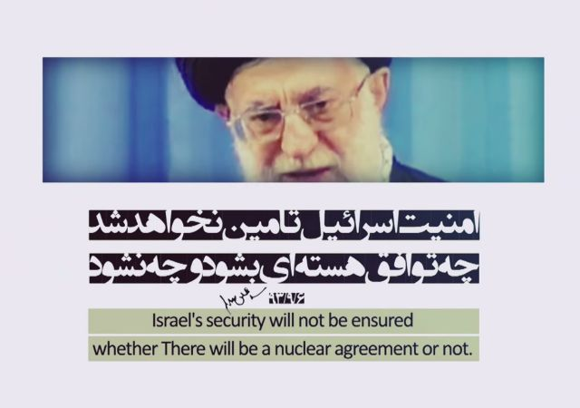 Iran Supreme Leader Ayatollah Khamenei Israel Youtube Twitter Trolls Israel Iran Deal Nuke Inspection UN