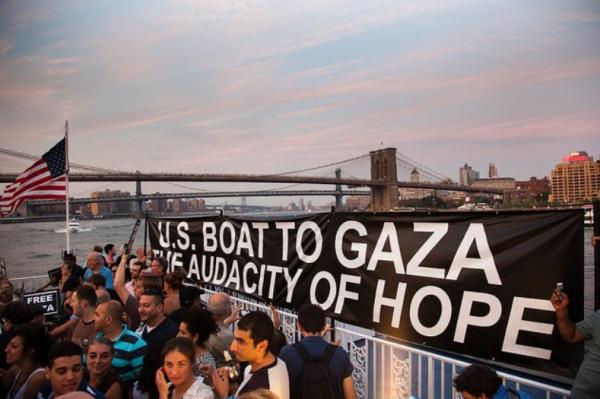 Gaza Flotilla, 2011 | Credit: Information Dissemination
