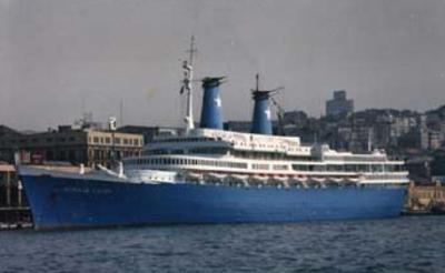 Achille Lauro 1985
