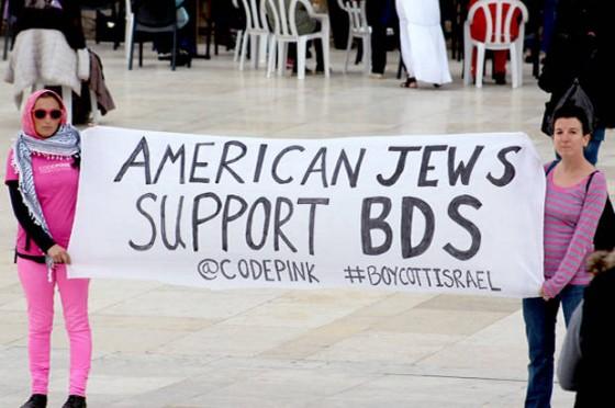 [Code Pink activists Ariel Gold and Ariel Vegosen disrupt prayers at Western Wall, November 2015]
