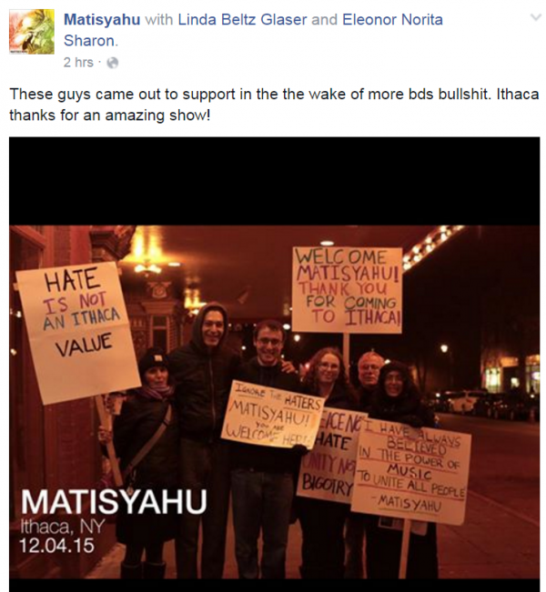 Matisyahu FB Ithaca Supporters