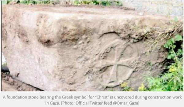 Ancient Byzantine Church Ruins