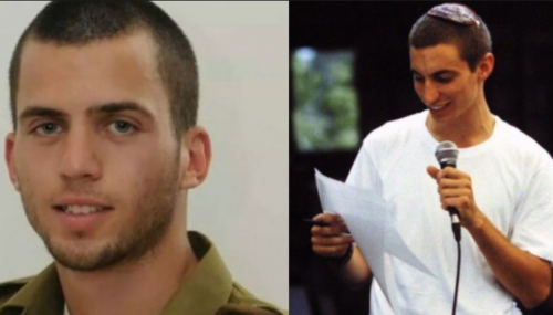IDF soldiers Oren Shaul (left) and Hadar Goldin (right) | Credit: Flash90 Times of Israel
