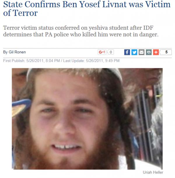 Ben Yosef Livnat