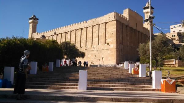 Hebron Tomb of Patriarchs