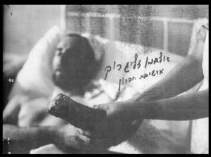https://commons.wikimedia.org/wiki/Category:1929_Hebron_massacre#/media/File:Elhanan_Zelig_Roch,_Hebron_1929.jpg