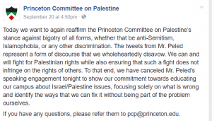 https://www.facebook.com/PrincetonCommitteeOnPalestine/posts/1471432736216464
