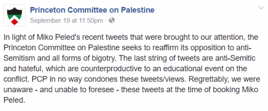 https://www.facebook.com/PrincetonCommitteeOnPalestine/posts/1470668336292904