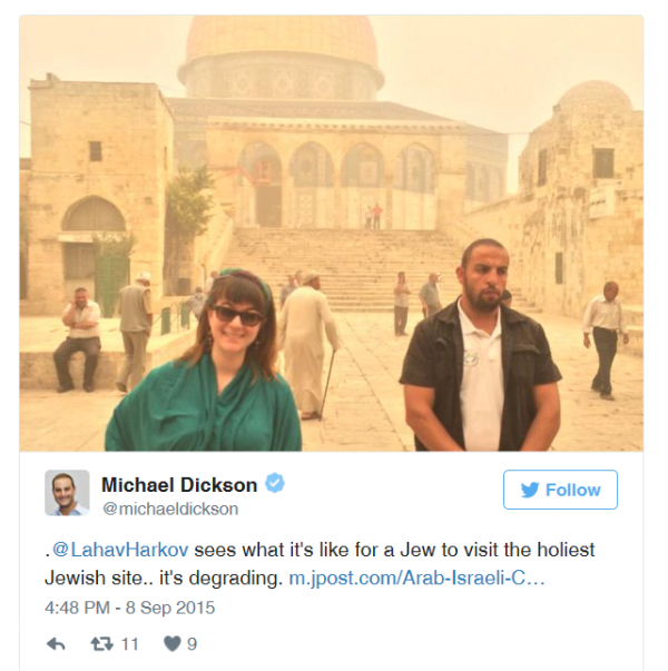 degrading-to-visit-temple-mount