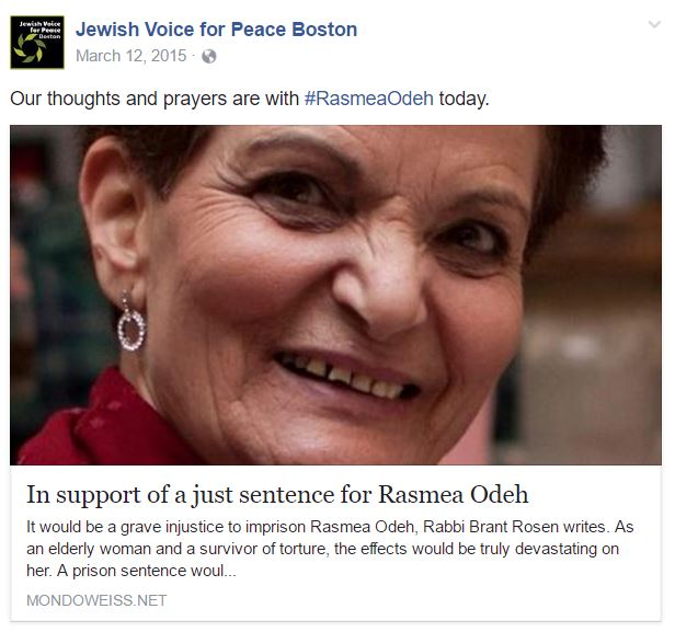 https://www.facebook.com/JVPboston/posts/951462368205101
