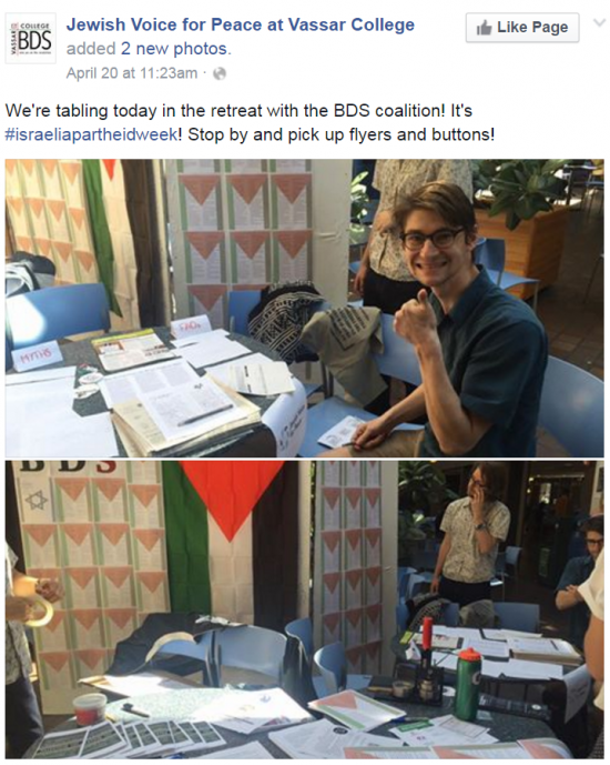 https://www.facebook.com/jvpvassar/posts/518797171654749
