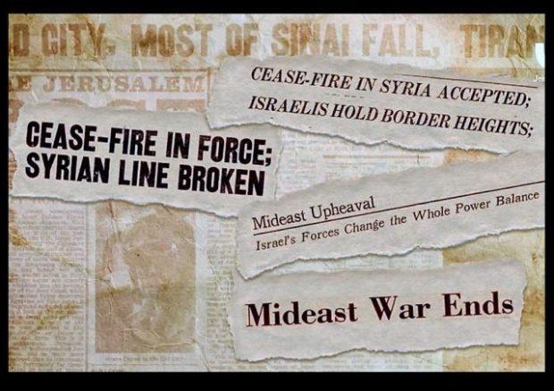 Six Day War Day 6 War Ends
