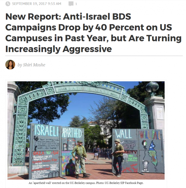 https://www.algemeiner.com/2017/09/19/new-report-anti-israel-bds-campaigns-drop-by-40-percent-on-us-campuses-in-past-year-but-are-turning-increasingly-aggressive/