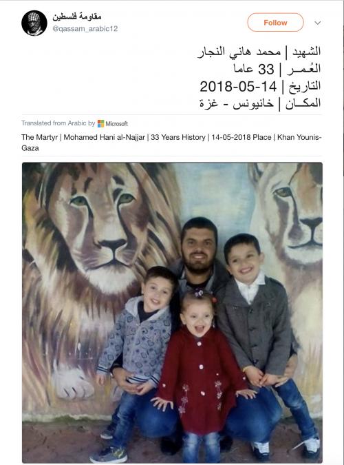 https://twitter.com/qassam_arabic12/status/996238240389545984