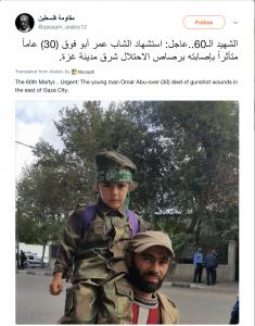 https://twitter.com/qassam_arabic12/status/996281255024046080
