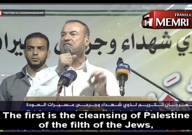 https://www.memri.org/tv/hamas-political-bureau-member-fathi-hammad-at-gaza-rallies-cleanse-palestine-of-filth-cancer-of-the-jews