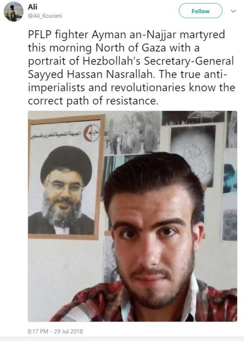 https://twitter.com/Ali_Kourani/status/1023724304687669248