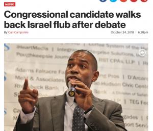 https://nypost.com/2018/10/24/congressional-candidate-walks-back-israel-flub-after-debate/