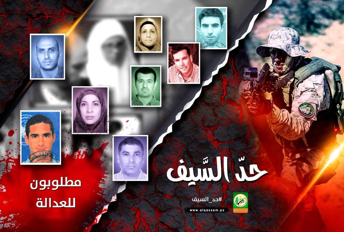 https://twitter.com/qassam_arabic12/status/1066304136524767233