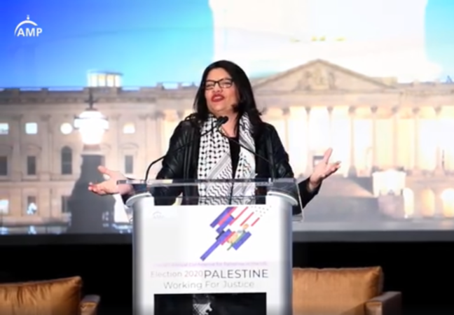 https://www.facebook.com/PalestineConvention/videos/741472836352178/?t=29