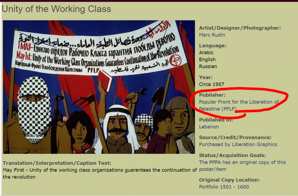 https://web.archive.org/web/20170326025518/https://www.palestineposterproject.org/poster/unity-of-the-working-class