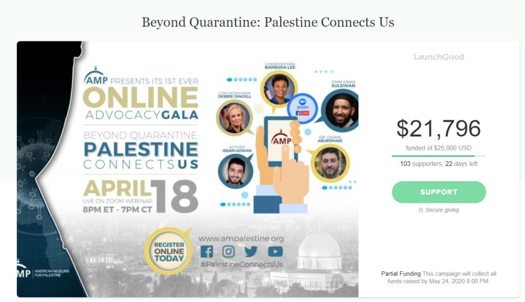 https://www.launchgood.com/campaign/beyond_quarantine_palestine_connects_us?fbclid=IwAR0Tk7Zrm2_JnvuJeN9McdnSBpB3LX086WDzlk-vucRKmQfIna5ppWtehA0#!/