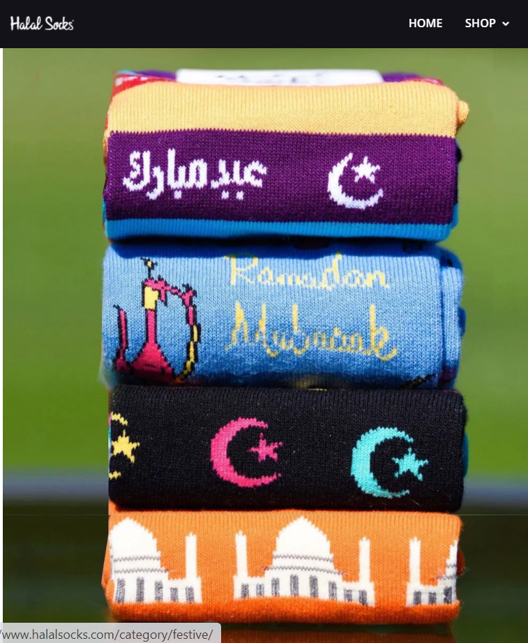 https://www.halalsocks.com/